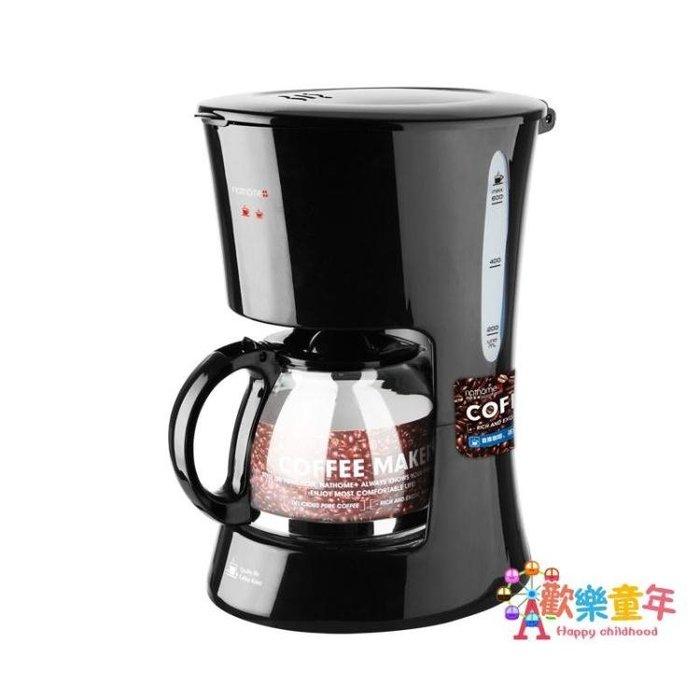 可開發票咖啡機 家用全自動咖啡機煮咖啡機保溫咖啡壺滴漏式咖啡茶飲機 1色