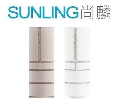 尚麟SUNLING 三菱 513公升 日本原裝 變頻 1級 六門冰箱 MR-RX51E 超冰保鮮D 超淨清冰室 來電優惠