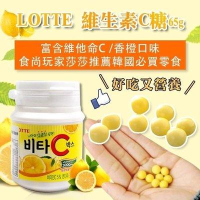 **幸福泉** LOTTE【E510】維生素C糖 65g.特惠價$89