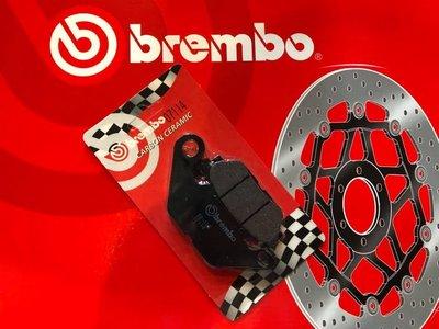 YAMAHA TRICITY 155 三輪車 BREMBO 後煞車皮