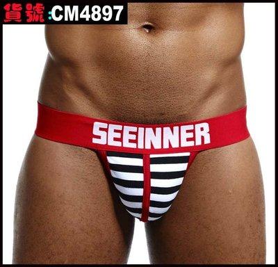 【CoolMan】男士提臀鏤空運動丁字褲 性感低腰雙丁褲 gay內褲 貨號:CM4897-4900