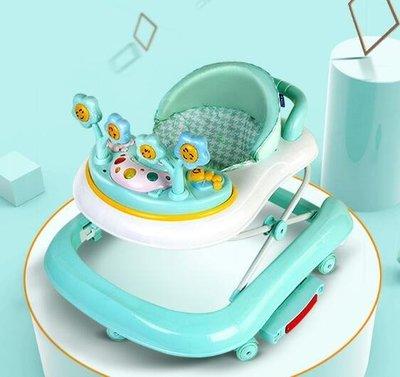 嬰兒童學步車6/7-18個月男寶寶女孩幼兒手推可坐摺疊防側翻多功能 igo