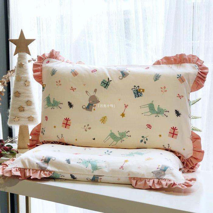 「月亮小館」 枕套四季適用款卡通可愛風純棉花邊乳膠枕芯套全棉單人嬰兒小枕套
