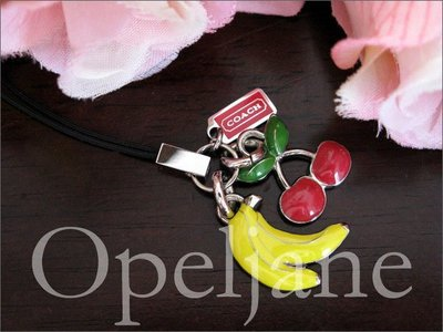 Coach CHARM 香蕉櫻桃水果造型組合手機吊掛飾 附禮盒特價 免運費 愛Coach包包