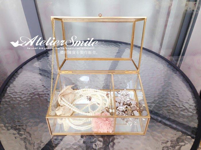 [ Atelier Smile ] 鄉村雜貨 復古歐式 手工銅製長型 玻璃展示首飾 收納盒 花盒 分格款 (現+預)