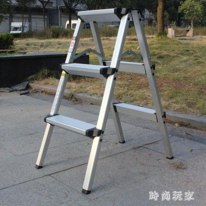 加厚家用折疊雙面側便攜鋁合金樓梯洗車凳登高 ZB563