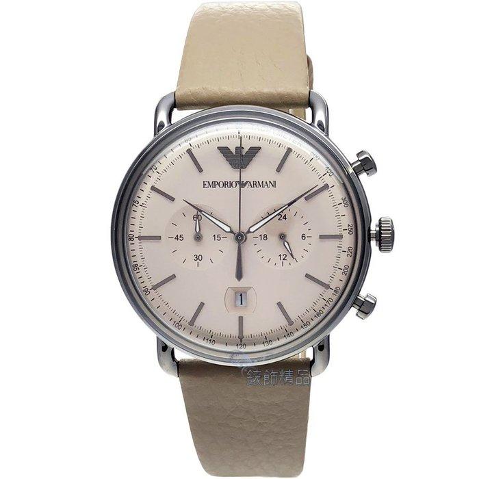 【錶飾精品】ARMANI AR11107 亞曼尼 手錶  復刻時尚 淺咖啡皮帶計時男錶