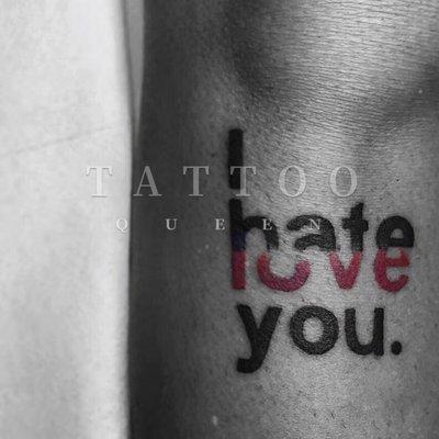 紋身貼 刺青貼 花臂少女TATTOO X273 字母I LOVE YOU I HATE YOU紋身貼 一張4個 時尚搬運