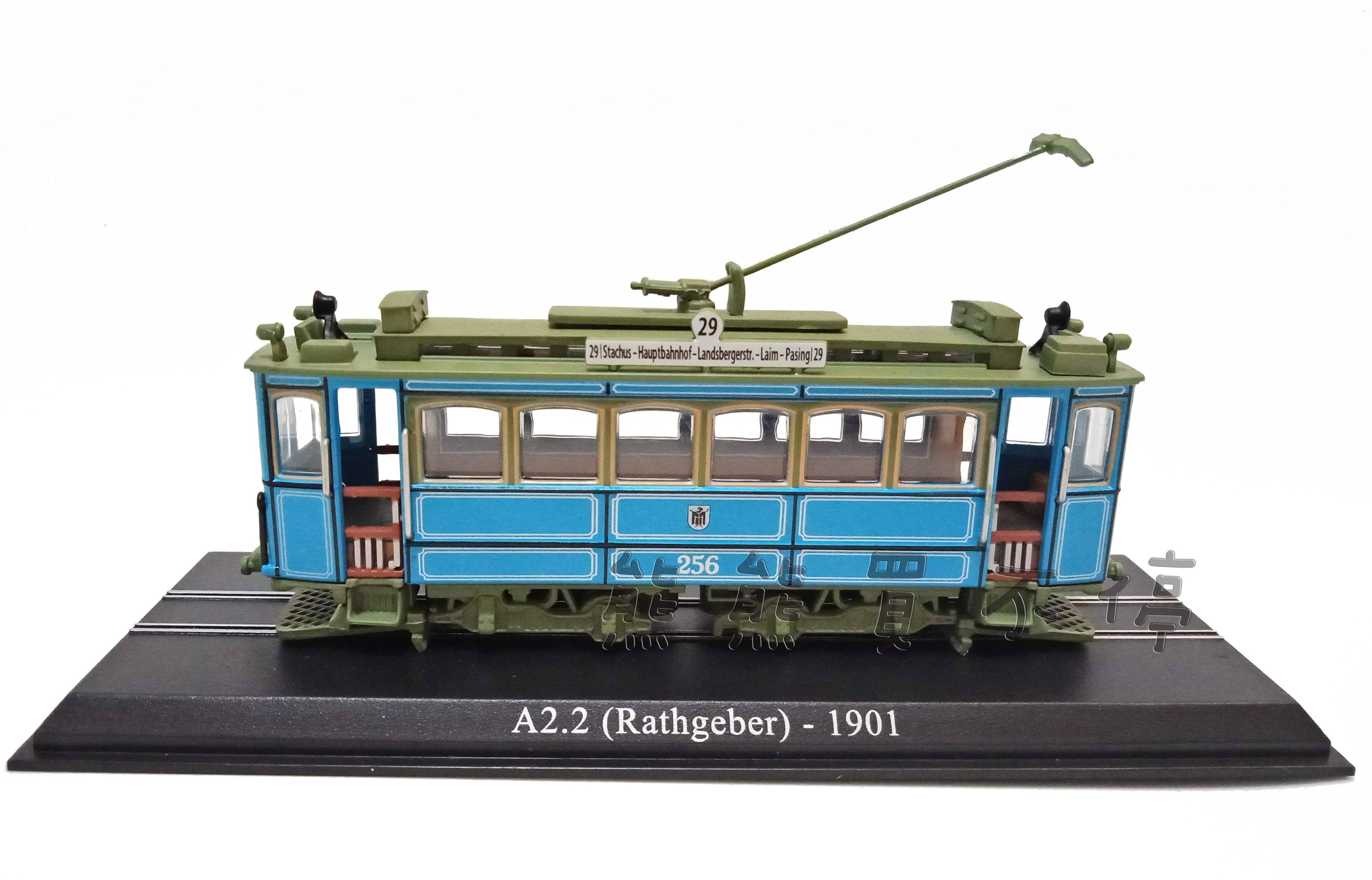 現貨 Rathgeber 格貝爾拉特 1901年 1/87 電車火車模型 附鐵軌