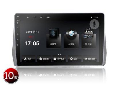【全昇音響 】WISH V33 10吋專用機 八核心 獨家雙聲控系統,G+G雙層鋼化玻璃 支援AHD高階倒車鏡頭
