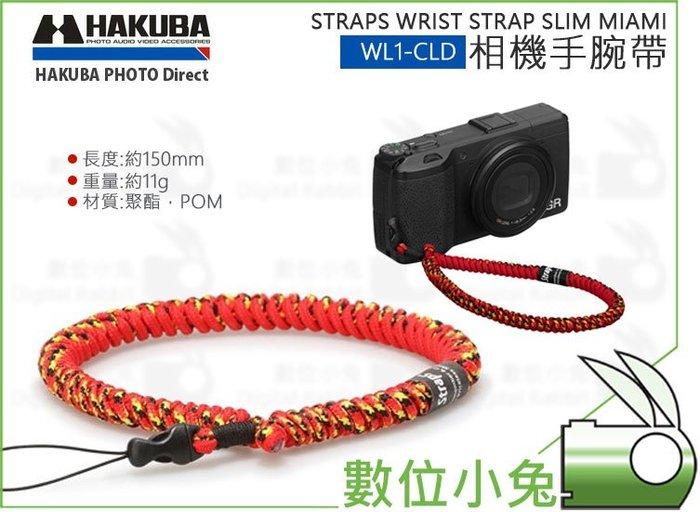 數位小兔【HAKUBA STRAPS WRIST STRAP SLIM 相機手腕帶 WL1-CLD 邁阿密】防摔 防丟繩