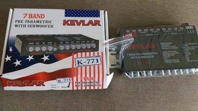 美國KEVLAR 七段 EQ 調整器 調音器 EQ普利前級McIntosh GENESIS Dls Punch EQ參考