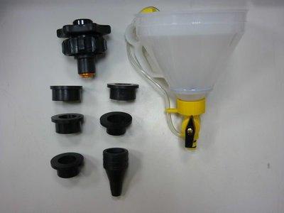 【圓夢補給站】水箱氣栓自動消除水箱液補充器(歐系)