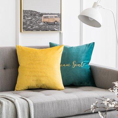 天鵝絨刺繡情書抱枕沙發靠墊椅子靠枕床頭樣板房個性抱枕套不含芯【最小尺寸】