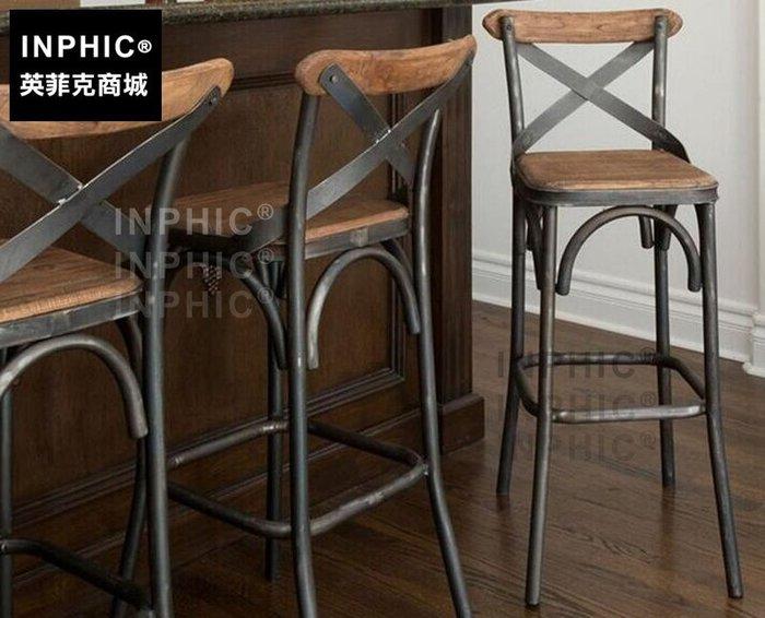INPHIC-美式鐵藝實木高腳椅復古酒吧桌椅 咖啡廳餐廳吧台前臺椅吧凳_S1877C