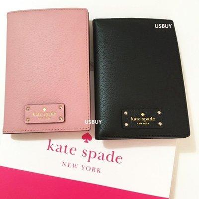 USBUY美國專櫃Kate Spade~ ~真皮旅行護照夾套 機票夾 傳奇筆記本 跨年手帳