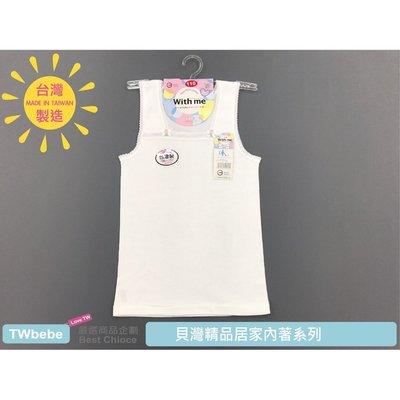 《貝灣》一王美 少女成長內衣 19725680 背心 胸衣 內搭 學生內衣 發育 成長 長版 台灣製造