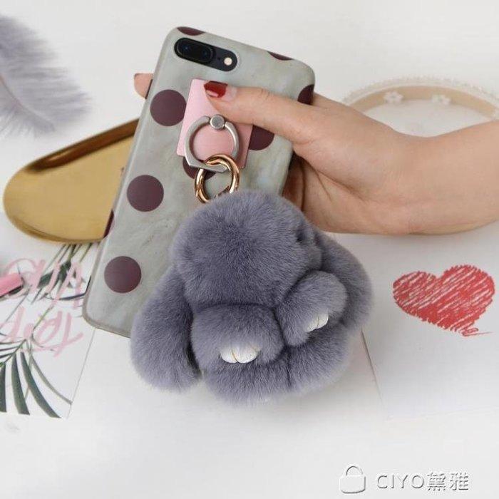汽車鑰匙扣掛件女韓國可愛創意簡約毛絨裝死兔手機小兔子包包掛飾