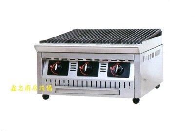 鑫忠廚房設備-餐飲設備:全新桌上型西餐碳烤爐56*75,賣場有工作檯-咖啡機-烤箱-西餐爐