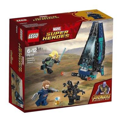 LEGO 樂高 76101 (樂高熊) 超級英雄系列 Outrider Dropship Attac 全新未拆 保證正版