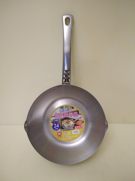 正304(18-8)不鏽鋼0.9超厚斷熱雪平鍋24cm