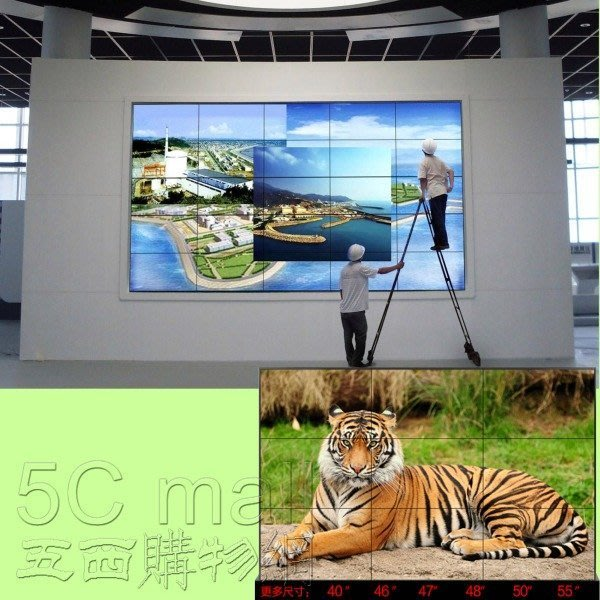 5Cgo【權宇】科睿視三星46吋液晶螢幕可拼接監控顯示 高3米寬1米8大螢幕電視牆 參考單元9台3×3 5.5mm 含稅