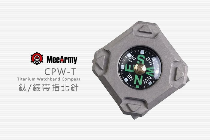 【angel 精品館 】MecArmy CPW-T 鈦 / 錶帶指北針
