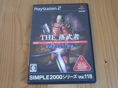 【小蕙館】PS2~ SIMPLE 2000系列 Vol.118 THE 敗逃武士 怒獲武武士登場 (純日版)