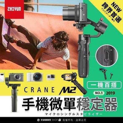 【台灣現貨.送收納袋+延長杆】 ZHI...