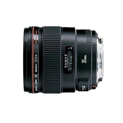 【台中 明昌攝影器材出租 】 CANON 35MM F1.4 L (35L)  1DX 5D2 人像鏡 相機出租 鏡頭出 台中市