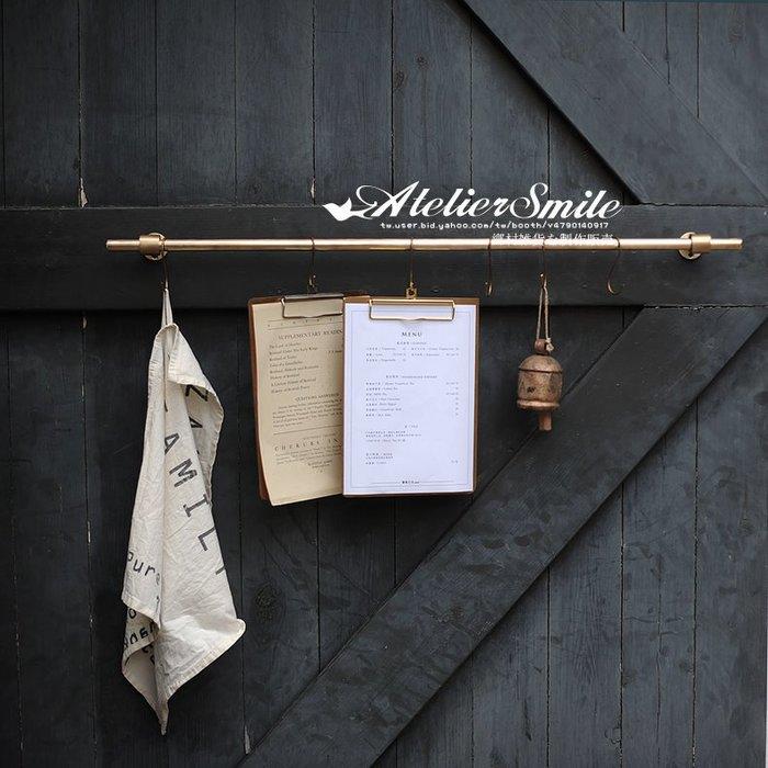 [ Atelier Smile ] 鄉村雜貨 黃銅系列 北歐風 壁掛 掛杆 可訂製 掛件 收納 拍攝道具60 (現+預)