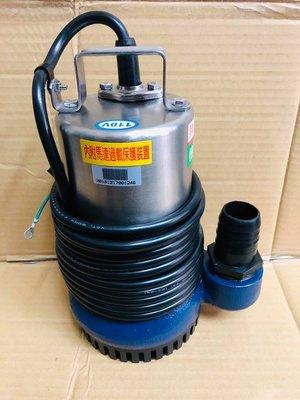 台製全新 1/ 2HP 110V 1.5英吋 抽水機 污水幫浦 沉水馬達 水龜 抽水馬達 沉水馬達 幫浦 (台灣製造) 台中市