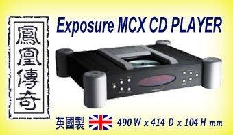 ~台中鳳誠影音~ EXPOSURE 3010S2 CD PLAYER 播放器