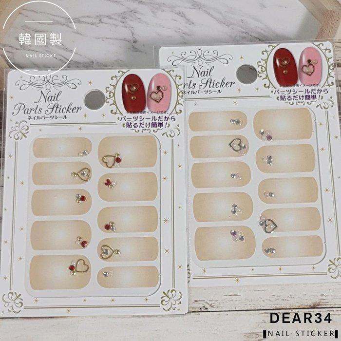 《Dear34》韓國製MSN-22背膠指甲貼紙紅色水鑽配金邊愛心粉色水鑽配銀邊愛心美甲貼紙