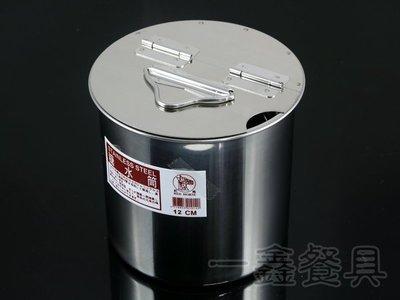 一鑫餐具【台灣製 糖水筒 12公分】糖水桶調味罐糖水罐醬料筒醬油罐沙茶醬筒烤肉醬筒