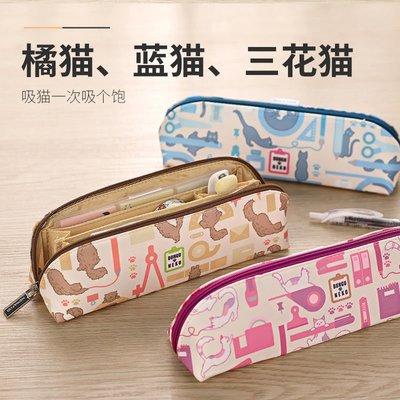 この花亭 代購 日本Kokuyo國譽文具貓筆袋ASSORT大容量簡約收納包創意可愛收納