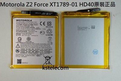 MOTO 摩托羅拉Motorola Z2 Force XT1789-01手機電池HD40原裝正品