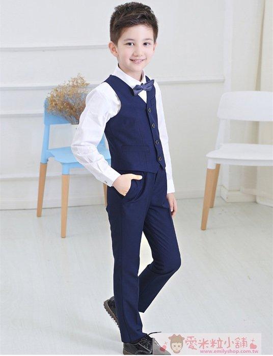 修身窄版兒童西服四件組 男童西裝 ☆愛米粒☆ K13藍色背心款 100-170碼 45K內適穿