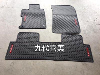 HONDA CIVIC 9代專用汽車防水橡膠腳踏墊 台中市