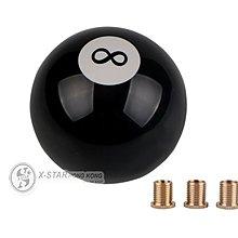1634815 汽車黑色8號球造型排擋頭檔把套
