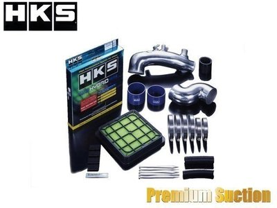 日本 HKS Premium Suction 進氣 鋁管組 Toyota 86 Subaru BRZ 專用
