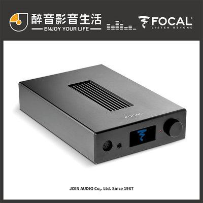 【醉音影音生活】法國 Focal Arche 頂級DAC耳擴.與Stellia耳機最佳完美搭配.台灣公司貨