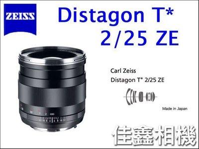 @佳鑫相機@(全新品)Zeiss蔡司 ZE 25/2 Distagon T* 25mm F2 Canon用 公司貨