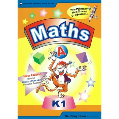 Pri-Primary Readiness Programme -Maths A (K1) 兒童 幼兒美語 文法句型練習