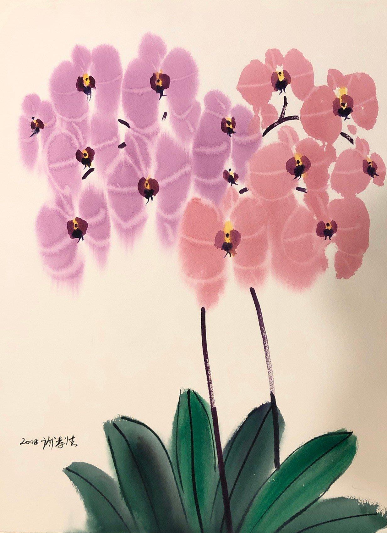 HH64 謝孝德 蘭花系列 77X57cm 2008 對開水彩 (桃園、客家、台灣、師大、美展、藝術、油畫)