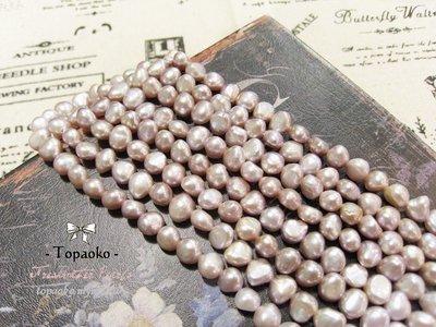 天然石.DIY串珠 天然粉藕色隨形淡水珍珠一份隨機53顆【F9230-1】約6-8mm天然珍珠散珠條珠《晶格格的多寶格》