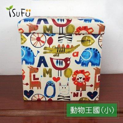 【舒福家居】動物王國 收納箱(小)(1...