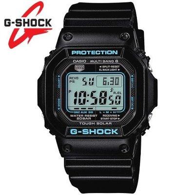 ?夢幻精品屋?現貨CASIO卡西歐 G-SHOCK 太陽能電波錶 GW-M5610BA-1JF