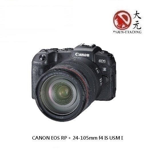 *大元˙高雄*【送轉接環+原電】CANON EOS RP+RF 24-105 F4 IS II 公司貨 來電優惠
