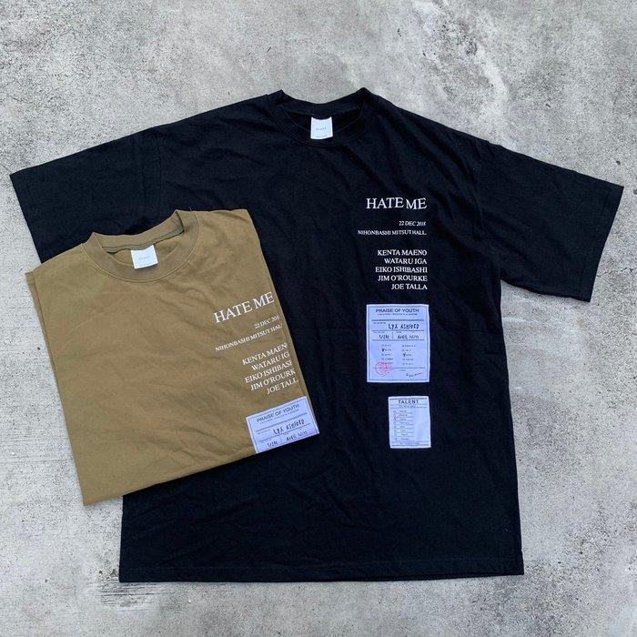 【inSAne】韓國購入 / 貼布 / 標籤 / 短袖 / 單一尺寸 / 黑色 & 綠色